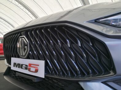 MG5 in Pakistan- The Expectations 8