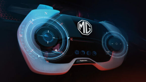 MG Cyberster EV Concept Unveiled 6