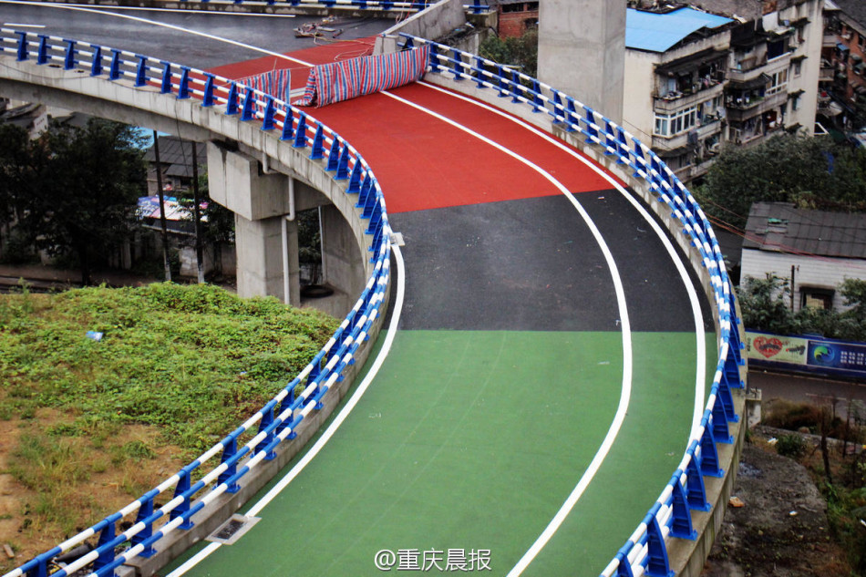 Colorful Roads in Chongqing City, China 1