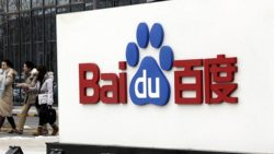 baidu-china-main
