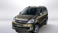 FAW Sirius S80 Gets A Facelift In China 2
