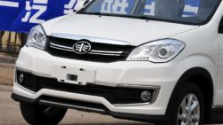FAW Sirius S80 Gets A Facelift In China 10