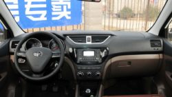 FAW Sirius S80 Gets A Facelift In China 12