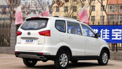FAW Sirius S80 Gets A Facelift In China 9