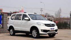 FAW Sirius S80 Gets A Facelift In China 8