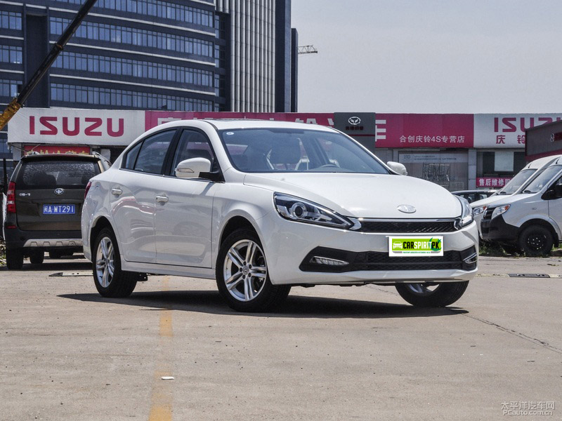 FAW All Set To Launch A70 Sedan In China 2