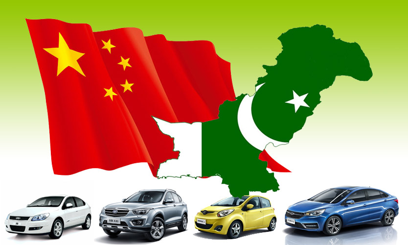Chinese Interested To Invest In Automobile Sector Of Pakistan 3