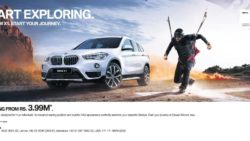 BMW X1 Launched In Pakistan Starting From 3.99 Million 4