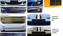 BMW 1 Series Sedan To Debut At Guangzhou Auto Show 8