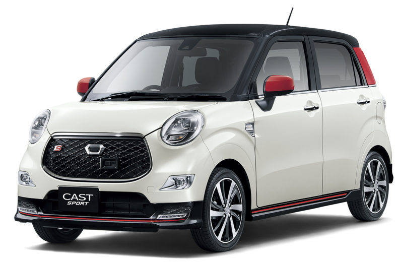 Toyota Completely Acquires Daihatsu 1