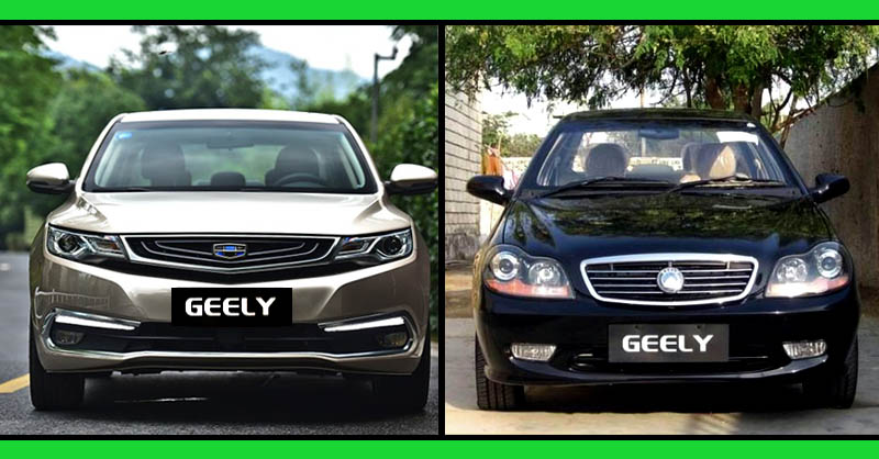 All New Geely Emgrand GL Vs Geely CK From The Past 6