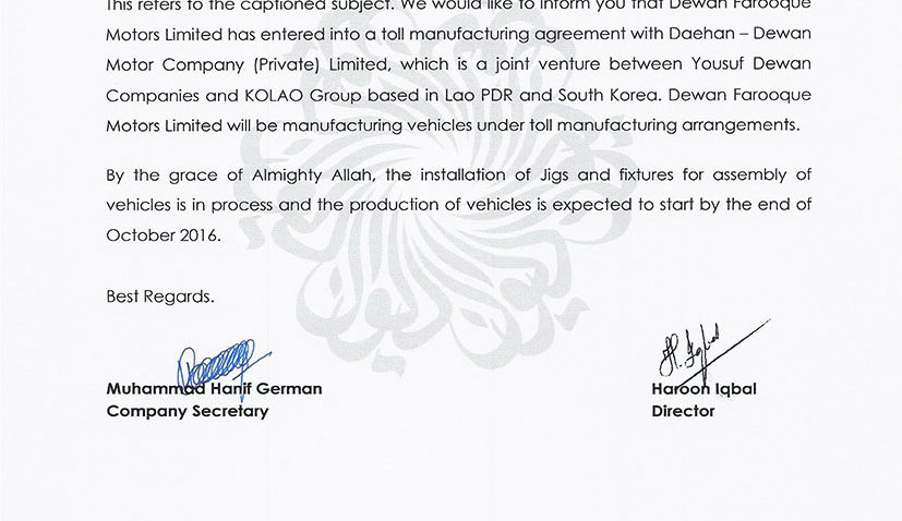 Dewan Farooque Motors To Start Assembling Vehicles By October 2016 5