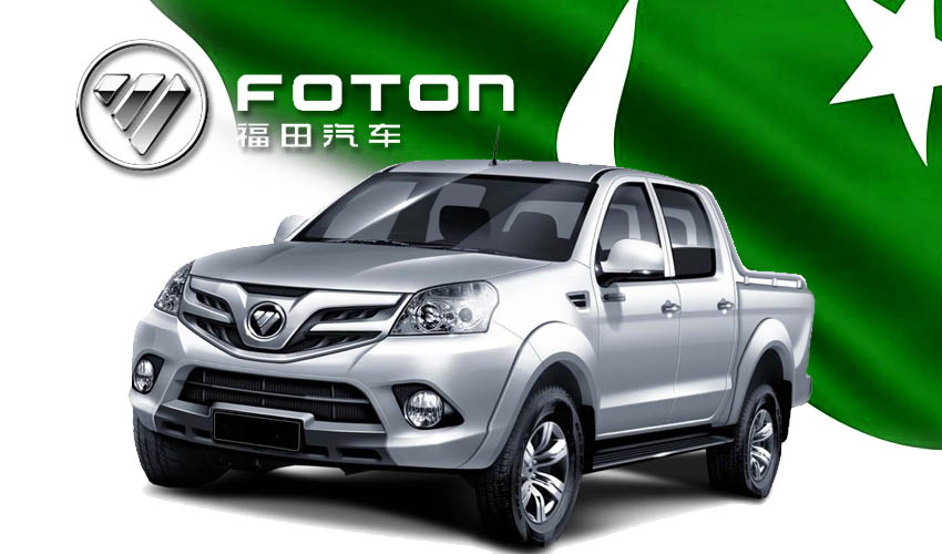 Foton Keen to Invest in Automobile Sector 10