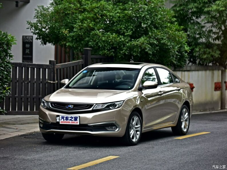 All New Geely Emgrand GL Vs Geely CK From The Past 1