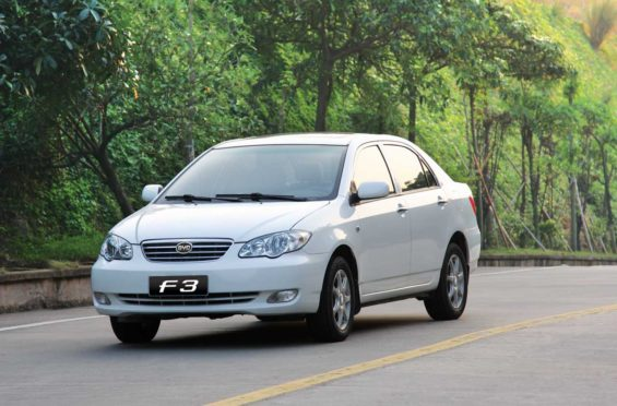 BYD Suri- World's First Car That Can Be Operated With A Remote Control 1