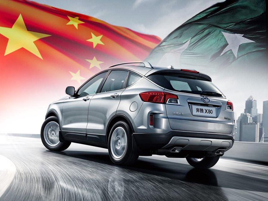 FAW X80- Star of the Pak-China Friendship Car Rally 4