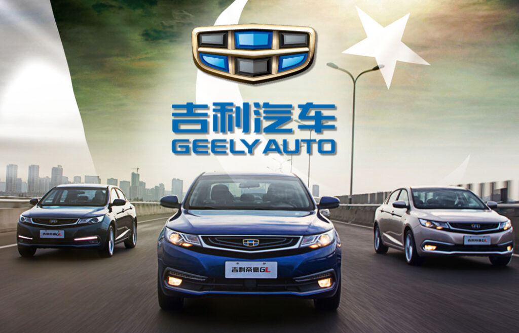 Geely Preparing For a Comeback in Pakistan! 10