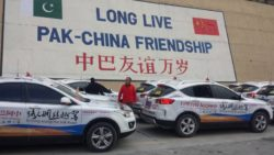 pak china friendly car rally arrives at sost in hunza on friday 1476707829 4440
