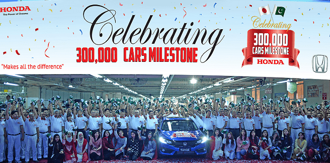 Honda Atlas Cars Marks 300,000-unit Milestone in Pakistan 2