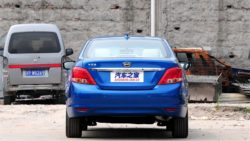 BYD Suri- World's First Car That Can Be Operated With A Remote Control 6