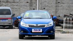 BYD Suri- World's First Car That Can Be Operated With A Remote Control 4