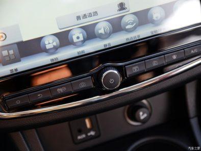 Enranger G5- An Impressive Car By a Newbie Automaker 18