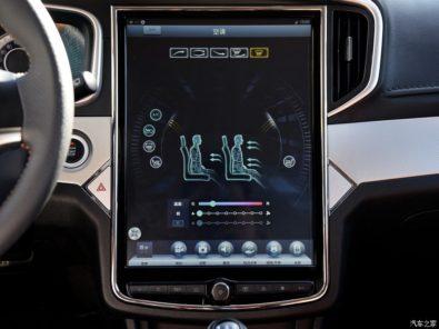 Enranger G5- An Impressive Car By a Newbie Automaker 16