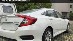 Honda Civic 1.0 Turbo to Launch in China by Year End 3