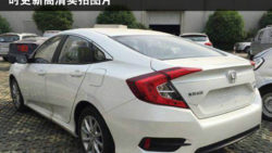 Honda Civic 1.0 Turbo to Launch in China by Year End 2