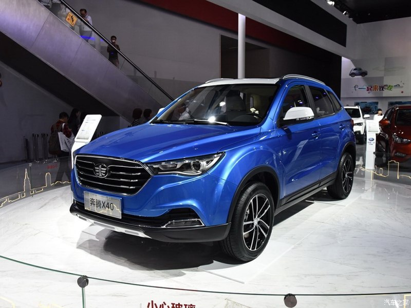 FAW Unveils the X40 SUV at 2016 Guangzhou Auto Show 2