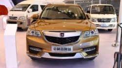 Clone Country: Jinbei of China Copies Acura MDX 8