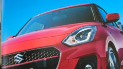 2017 Suzuki Swift To Be Revealed In Japan On 27th December 12