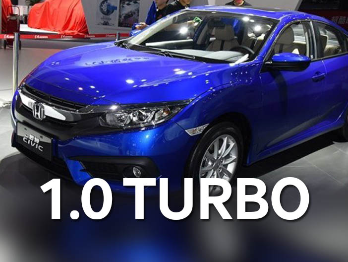 Honda Civic 1.0T Debuts in China 1