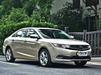 Geely Design Chief Peter Horbury Talks About Creating an Image for the Rising Brand 7