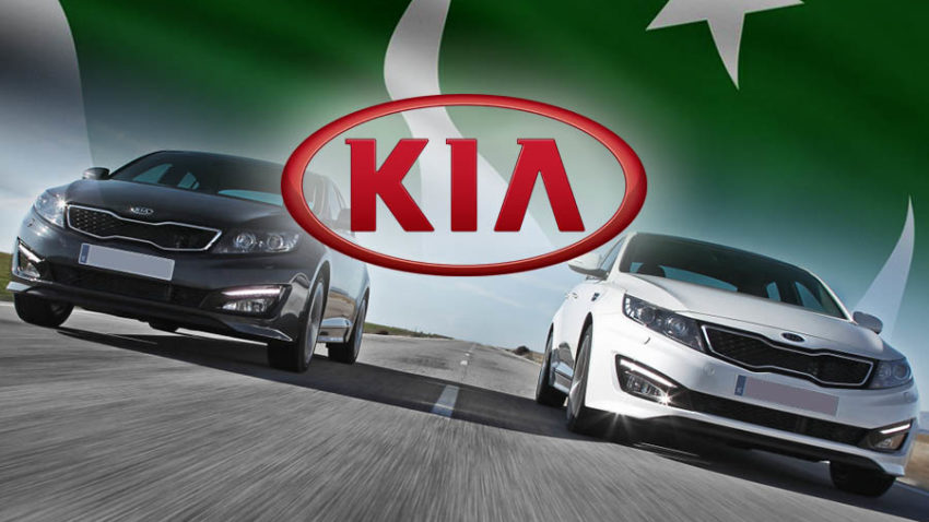 KIA In Pakistan: Past And The Future.. 16