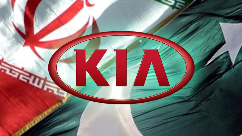 Pakistan To Produce KIA Vehicles In Collaboration With Iran 2
