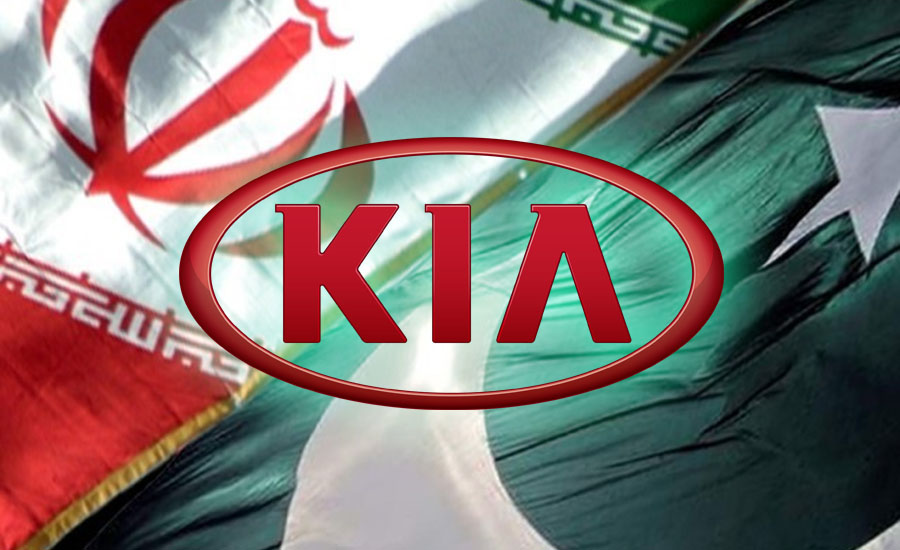 Pakistan To Produce KIA Vehicles In Collaboration With Iran 6