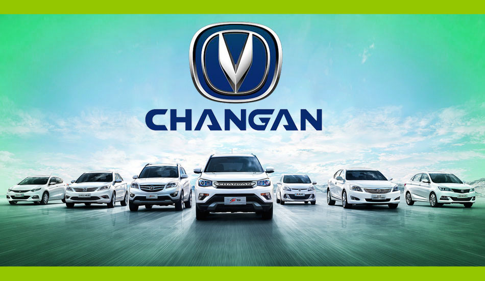 Changan in Pakistan vs Changan Elsewhere 7
