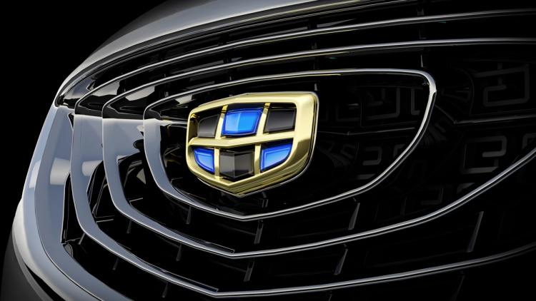 geely gc9 grill 1