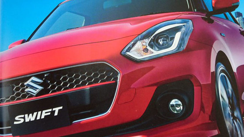 2017 Suzuki Swift To Be Revealed In Japan On 27th December 4