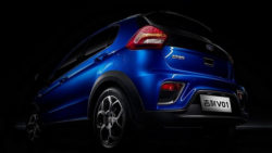 Official Photos of the Geely Emgrand Mini 7
