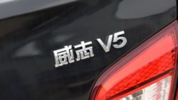 FAW V2 Discontinued in China 19