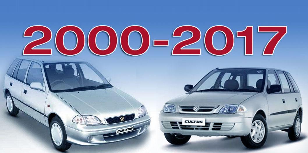17 Years of Suzuki Cultus in Pakistan 4