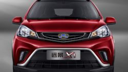 The Geely X1 (Emgrand Mini) Will Debut At Shanghai Auto Show 2