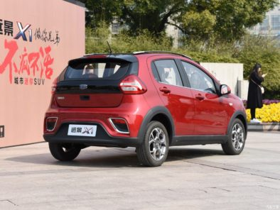 Why Chinese Cars Should Worry European Automakers- Luca Ciferri 3