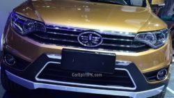 FAW At Shanghai Auto Show 2017 39