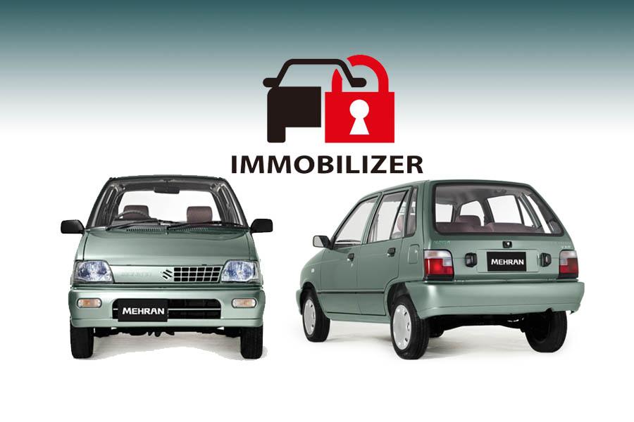 Suzuki Mehran Now Comes With Immobilizer 8