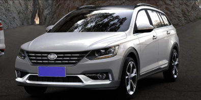 FAW Will Display a VW Inspired Wagon at Shanghai Auto Show 1