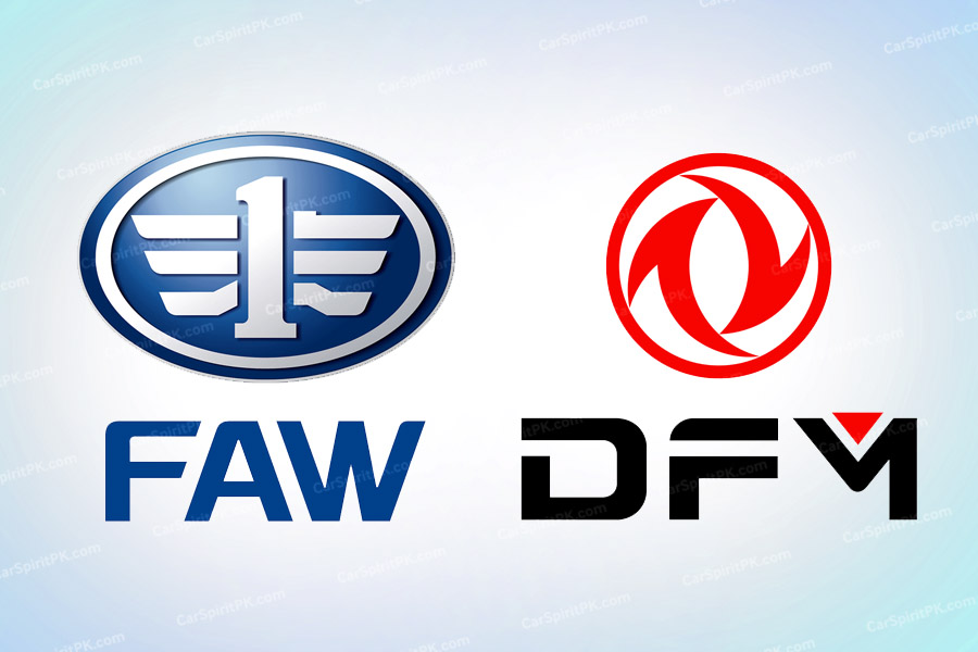 FAW and Dongfeng to Build Joint Innovation Center 1