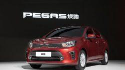 KIA Premiered the Pegas Sedan at Shanghai Auto Show 1